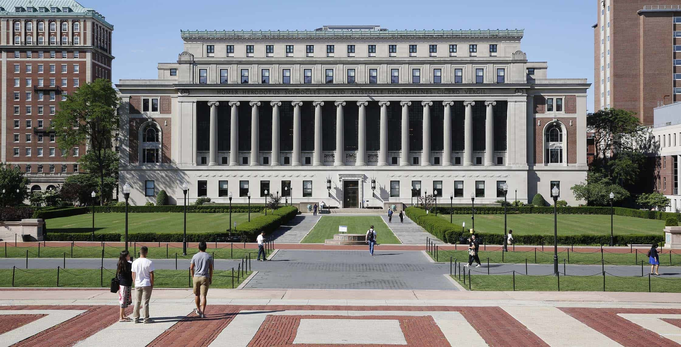 جامعة كولومبيا
