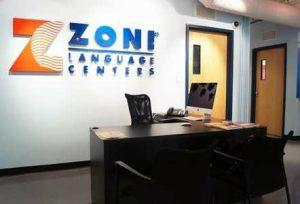 معهد زوني للغات - Zoni