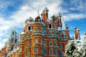 رويال هولواي، جامعة لندن - Royal Holloway, University of London