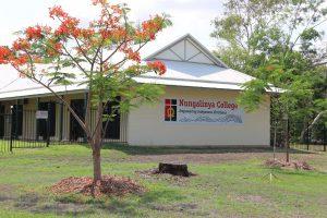 كلية نونجالينيا